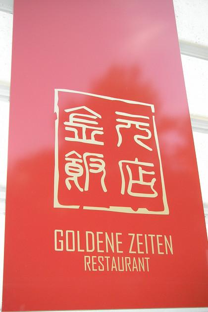 GoldeneZeiten_hoch